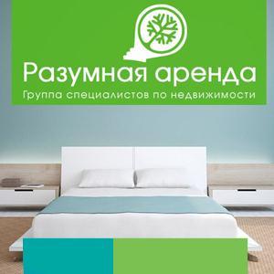 Аренда квартир и офисов Александро-Невского