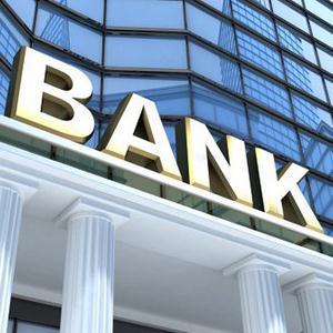 Банки Александро-Невского