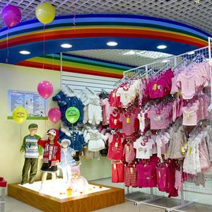 Детские магазины Александро-Невского