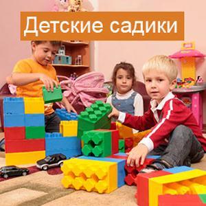 Детские сады Александро-Невского
