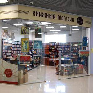 Книжные магазины Александро-Невского