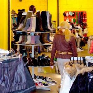 Магазины одежды и обуви Александро-Невского
