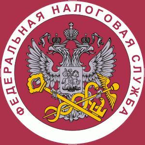 Налоговые инспекции, службы Александро-Невского