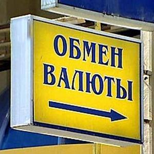 Обмен валют Александро-Невского