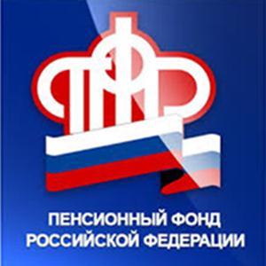 Пенсионные фонды Александро-Невского