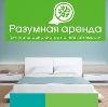 Аренда квартир и офисов в Александро-Невском