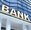 Банки в Александро-Невском