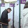 Центры занятости в Александро-Невском
