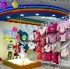 Детские магазины в Александро-Невском