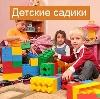 Детские сады в Александро-Невском