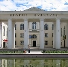 Дворцы и дома культуры в Александро-Невском