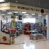 Книжные магазины в Александро-Невском