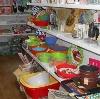 Магазины хозтоваров в Александро-Невском
