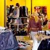 Магазины одежды и обуви в Александро-Невском