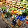 Магазины продуктов в Александро-Невском