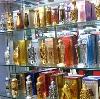 Парфюмерные магазины в Александро-Невском