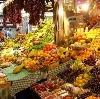 Рынки в Александро-Невском