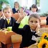 Школы в Александро-Невском