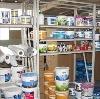 Строительные магазины в Александро-Невском