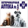 Ветеринарные аптеки в Александро-Невском