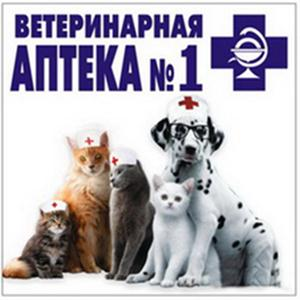 Ветеринарные аптеки Александро-Невского